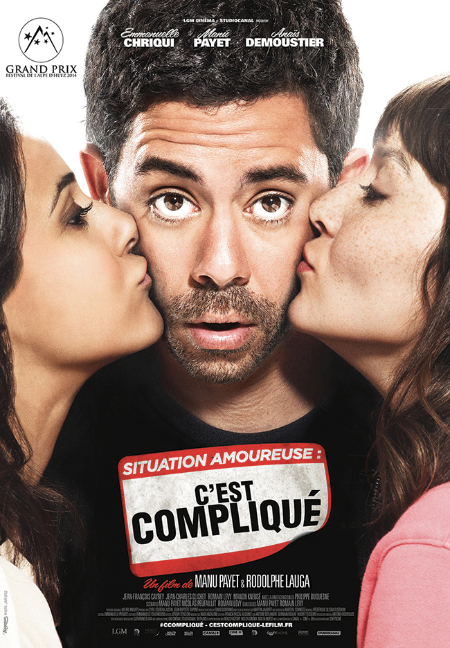affiche-situation-amoureuse